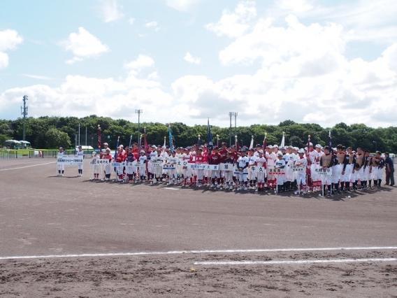 JA共済杯2018全国選抜リトルリーグ野球大会開幕