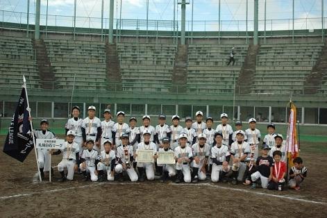 2018北海道連盟杯結果