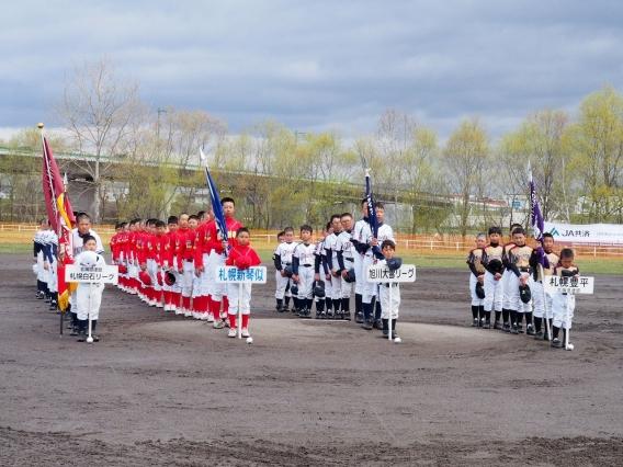 2019年 北海道連盟杯春季大会北海道地区大会開幕